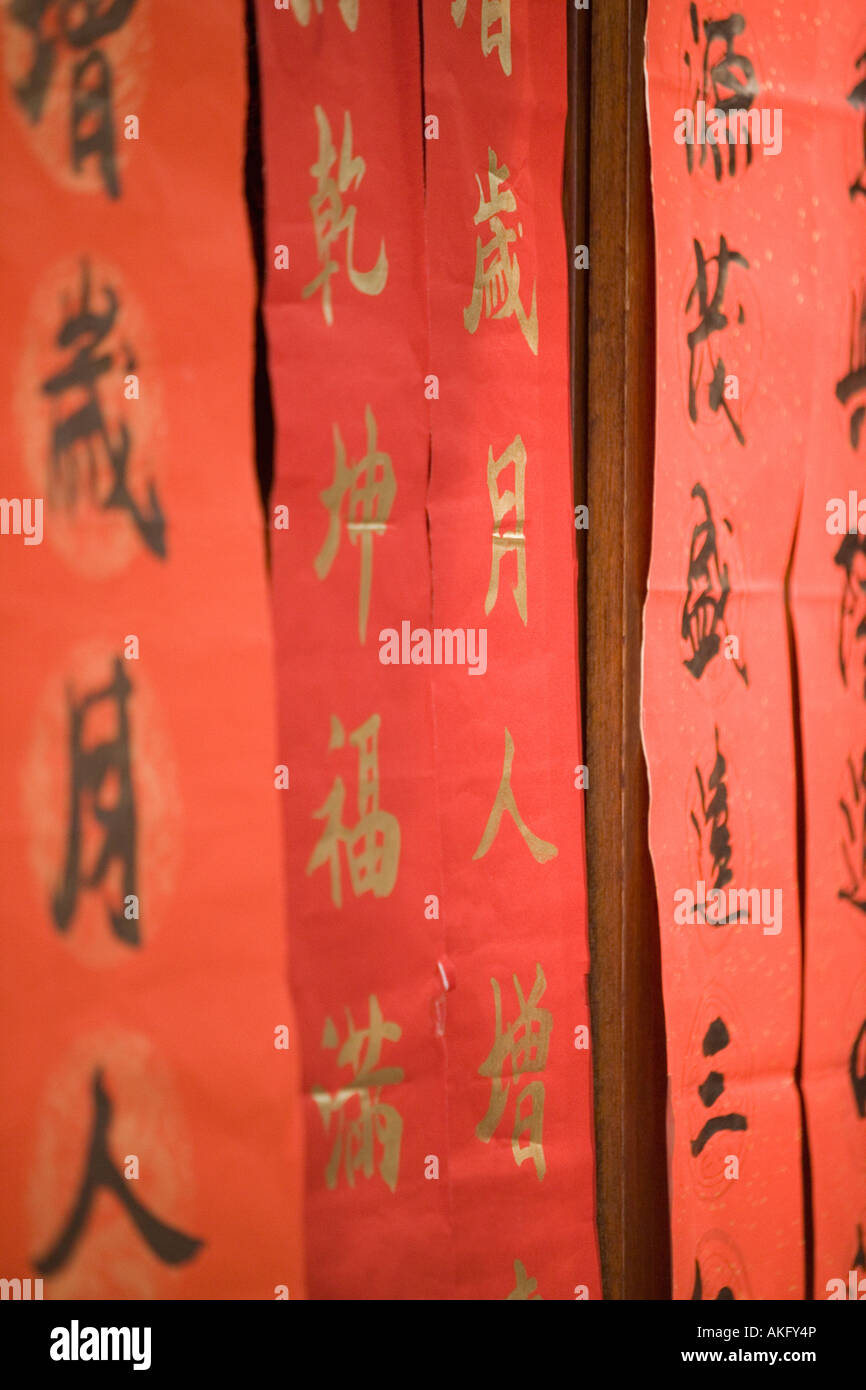 Close-up of banners of handwritten Chinese script, Chuan Lian - Stock Image