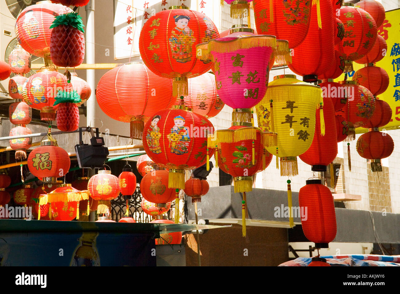 Paper lanterns hanging outside Hong Kong shop Stock Photo
