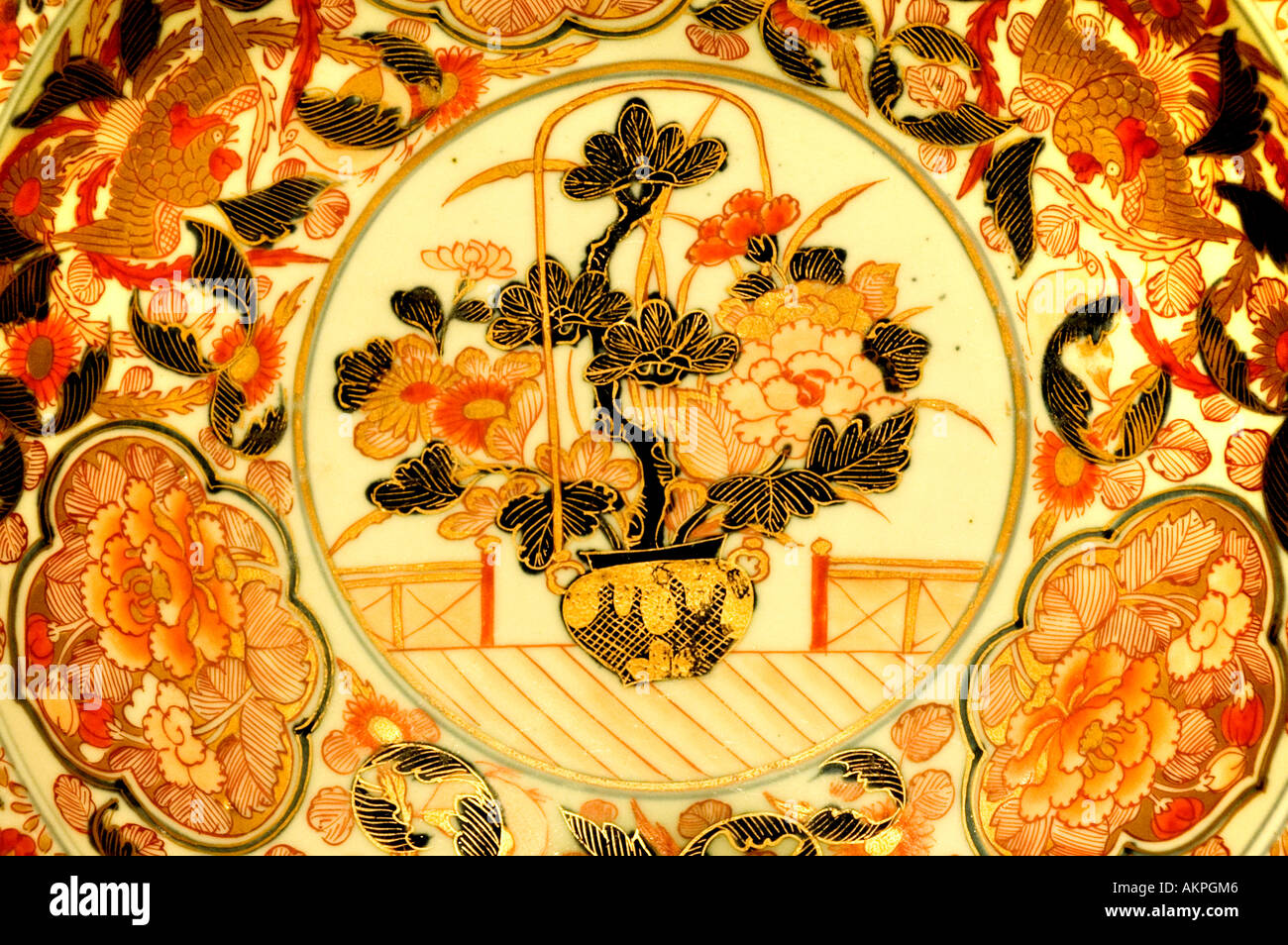 Fries Museum Leeuwarden Netherlands Friesland  Fryslan  porcelain paintings - Stock Image