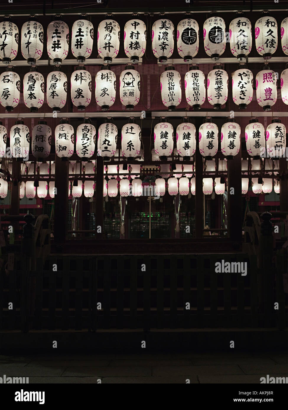 Japanese lanterns Stock Photo