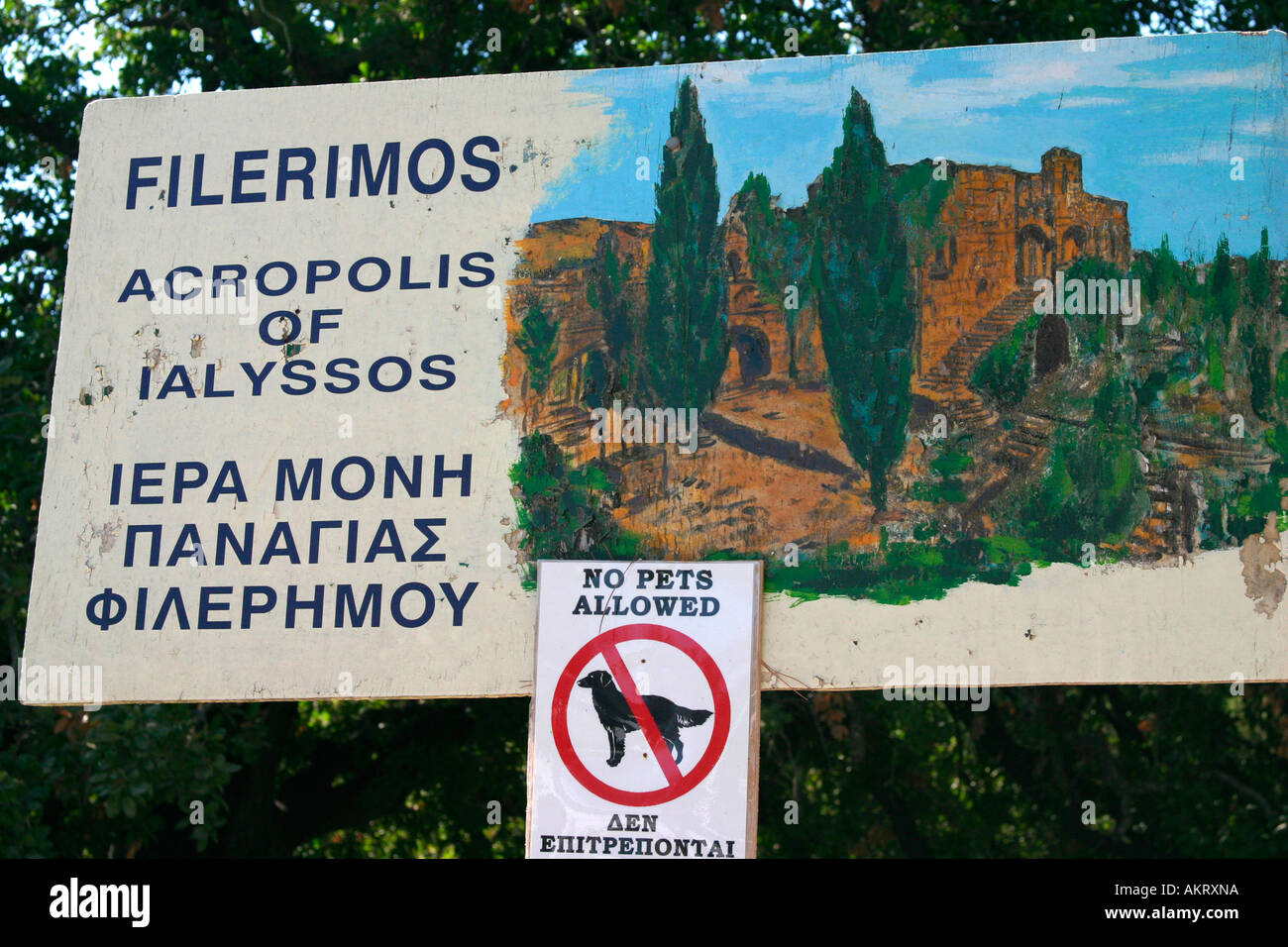 The sign of Filerimos, Rhodes Island - Stock Image