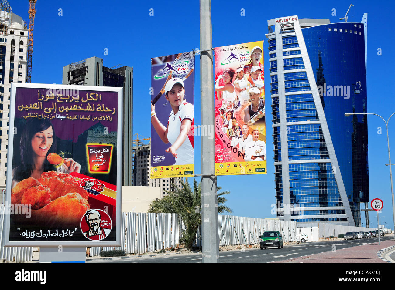 Qatar, Doha, Mövenpick Hotel and advertisements for the Tennis Open and Kentucky Fried Chicken - Stock Image