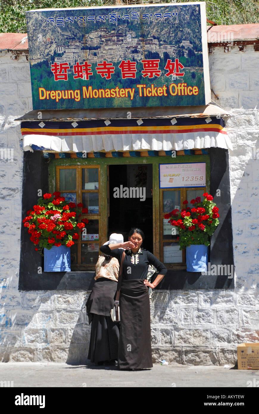 Ticket Office, Drepung monastery near Lhasa, Tibet, Asia Stock Photo