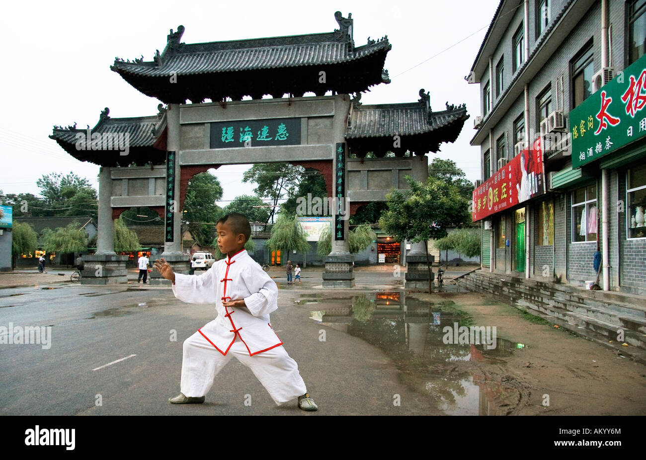 Child, Taji, Village square, Chenjiagou, Henan, China - Stock Image
