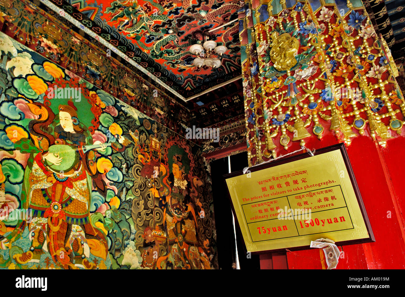 Wall and ceiling paintings, sign with prices for taking photos or making films, Jamkhang Chenmo monastery, Tashilhunpo, - Stock Image