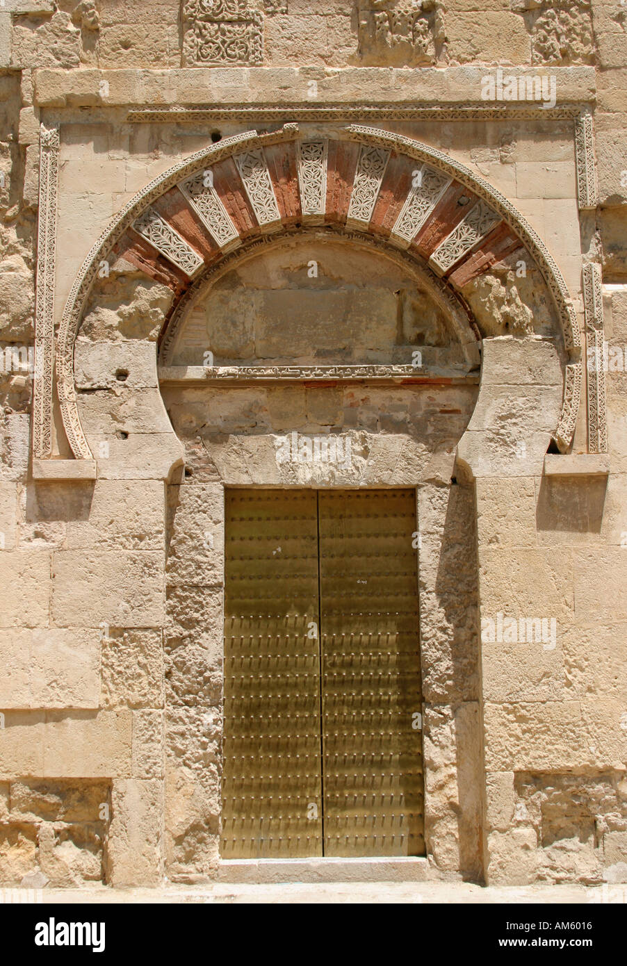 Cordoba Spain La Mezquita The Great Mosque Doorway in western Stock Photo