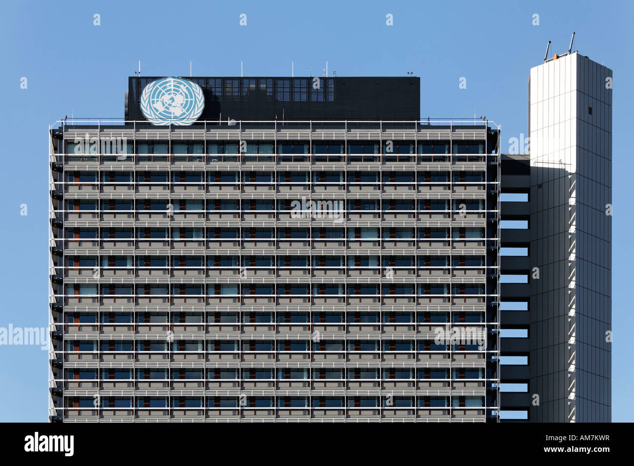 Former building of the members of the German Parliament, UN-logotype at the top, Bonn, NRW, Germany, - Stock Image