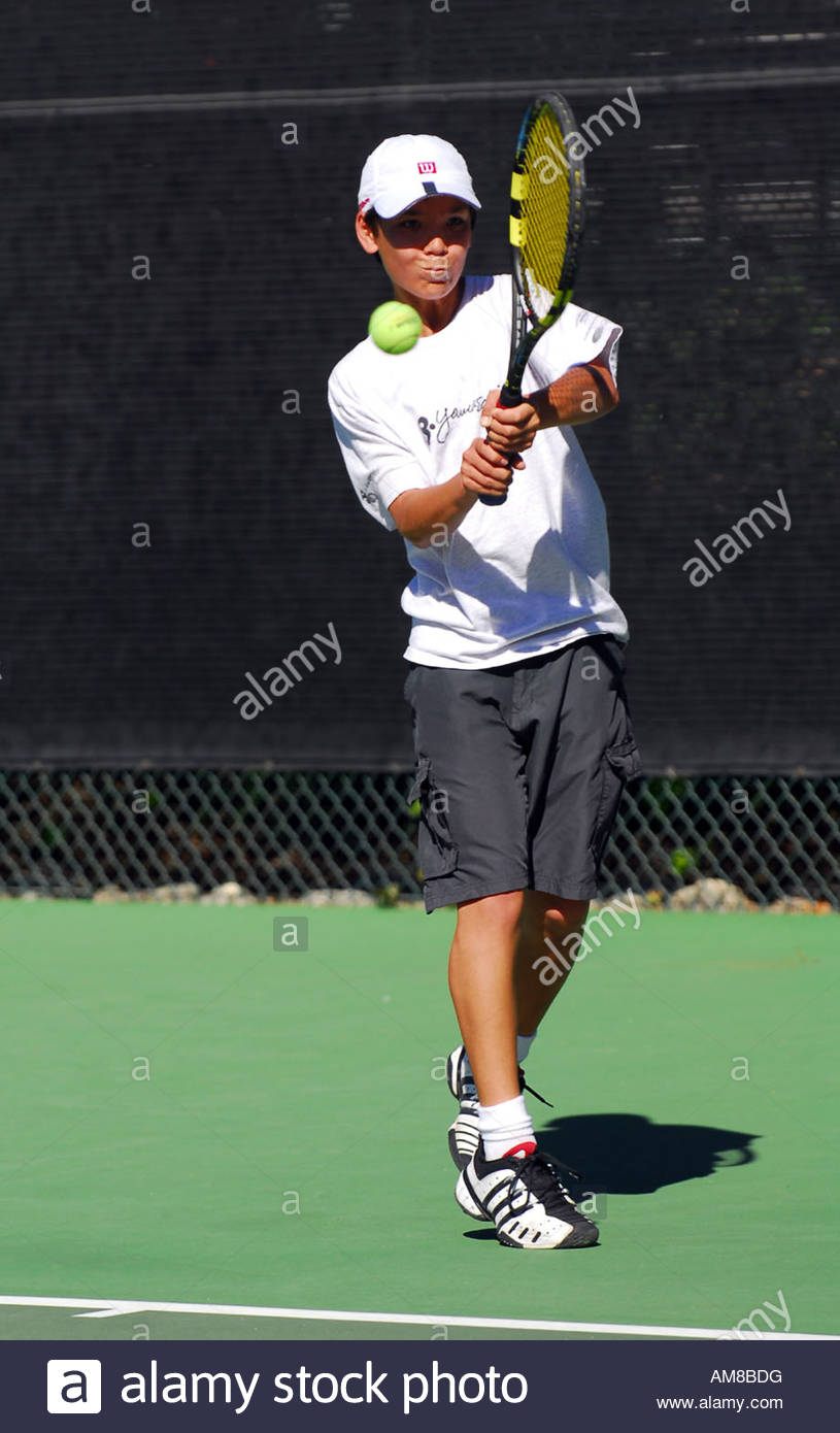 young male tennis player - Stock Image