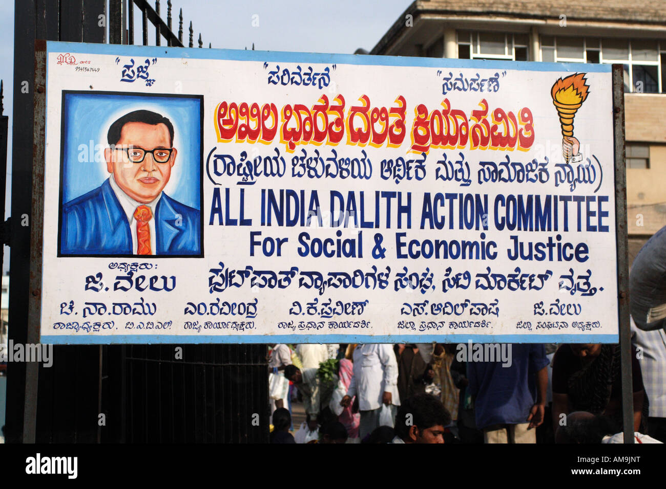 A sign for the Dalith Action Committee that stands at the City Market, Bangalore, India. - Stock Image