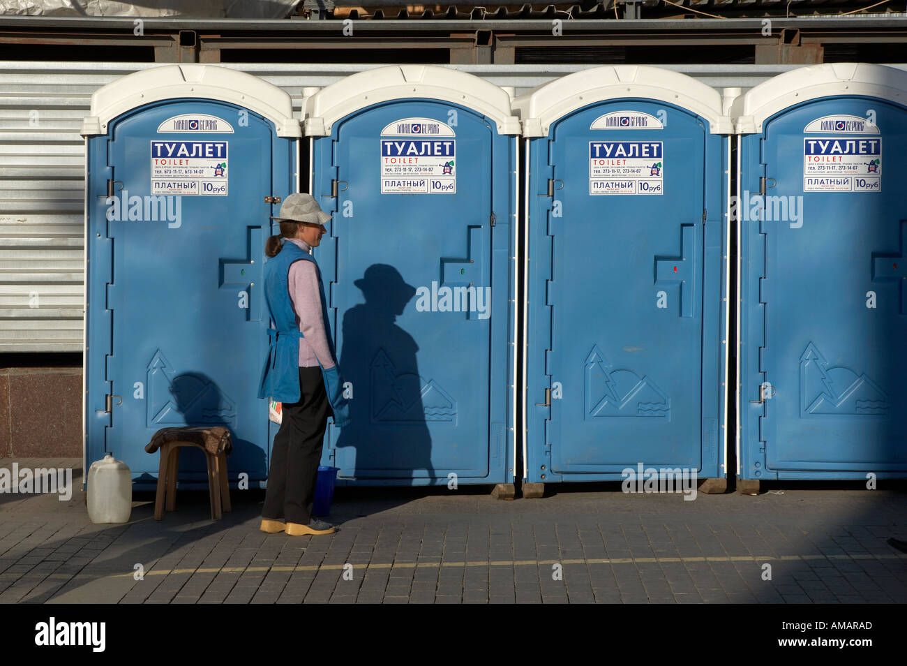 PUBLIC TOILETS MANEZHNAYA SQUARE MOSCOW RUSSIA Stock Photo: 4964268 ...