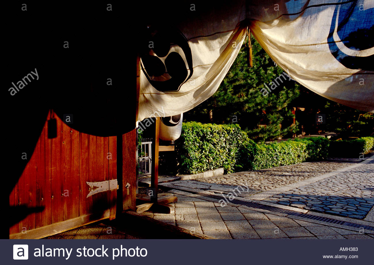 The gate to one of the temples at Daitokuji in Kyoto Japan - Stock Image