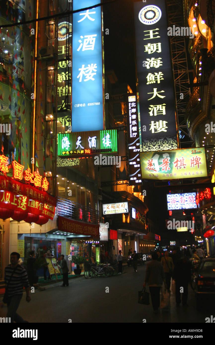 Shanghai red light district