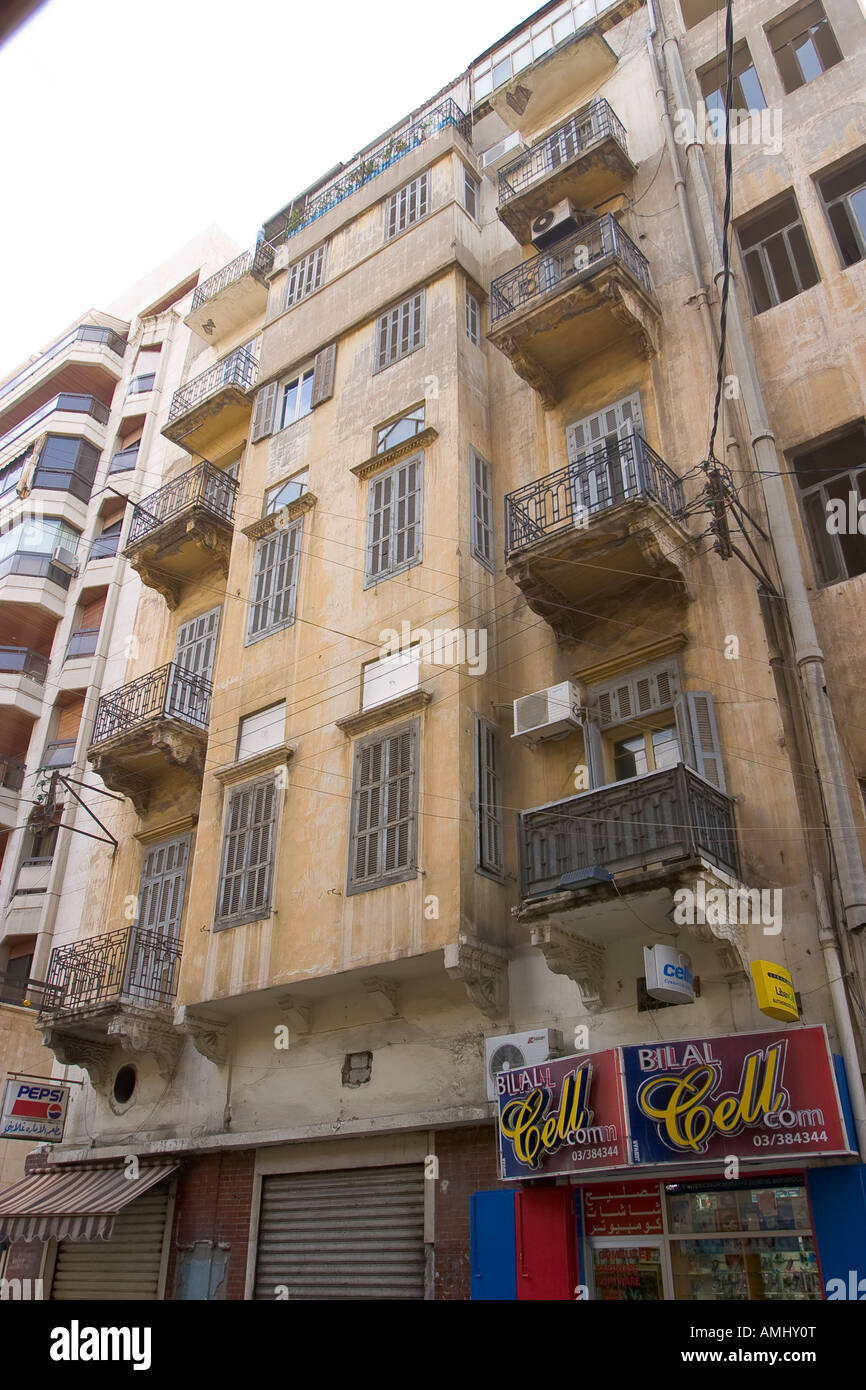 Cell phone shop under old building Beirut Lebanon - Stock Image