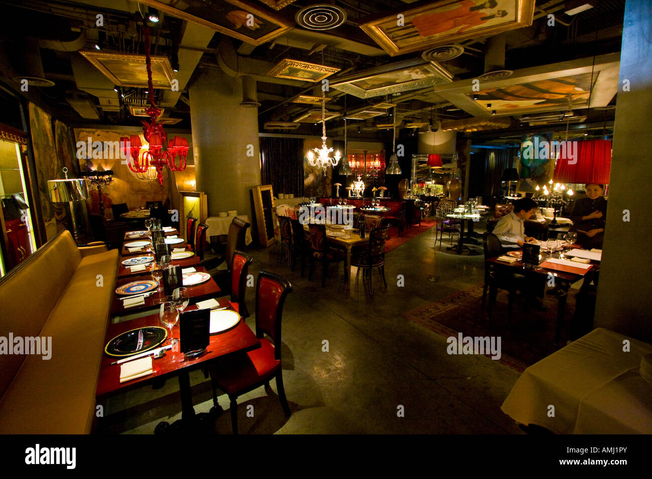 Lan an Upscale Restaurant Designed by Philippe Starck Beijing China Stock Photo