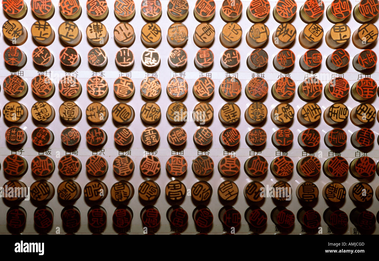 Japan, Kansai, Nara, Stempel - Stock Image