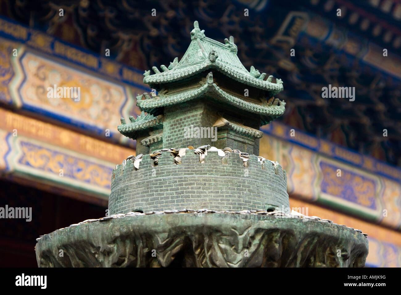 Lama Tibetan Buddhist Temple Beijing China - Stock Image