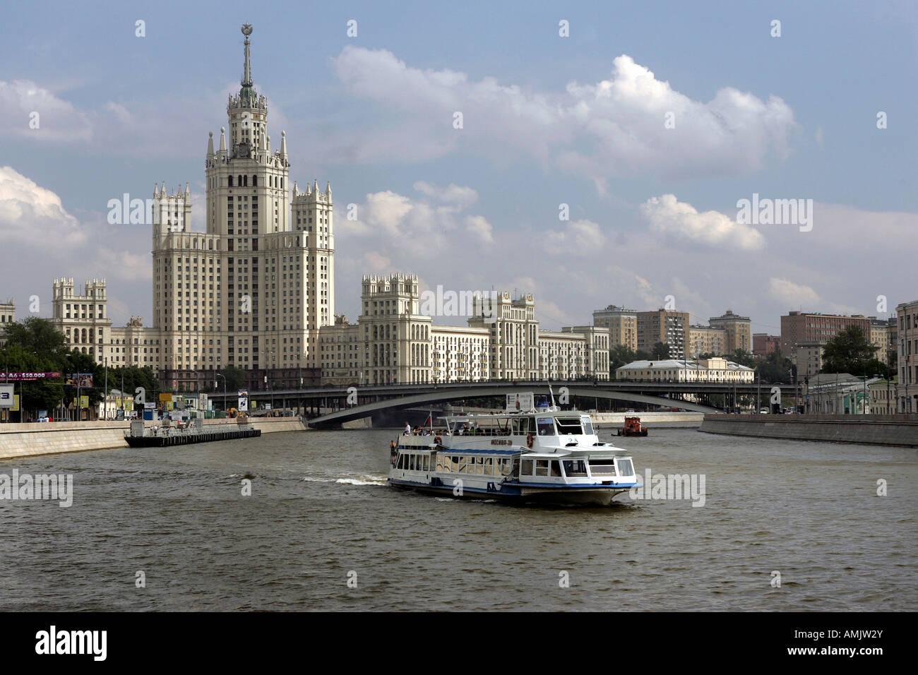 Stalinist skyscraper at Kotelnicheskaya embankment, Moscow, Russia - Stock Image