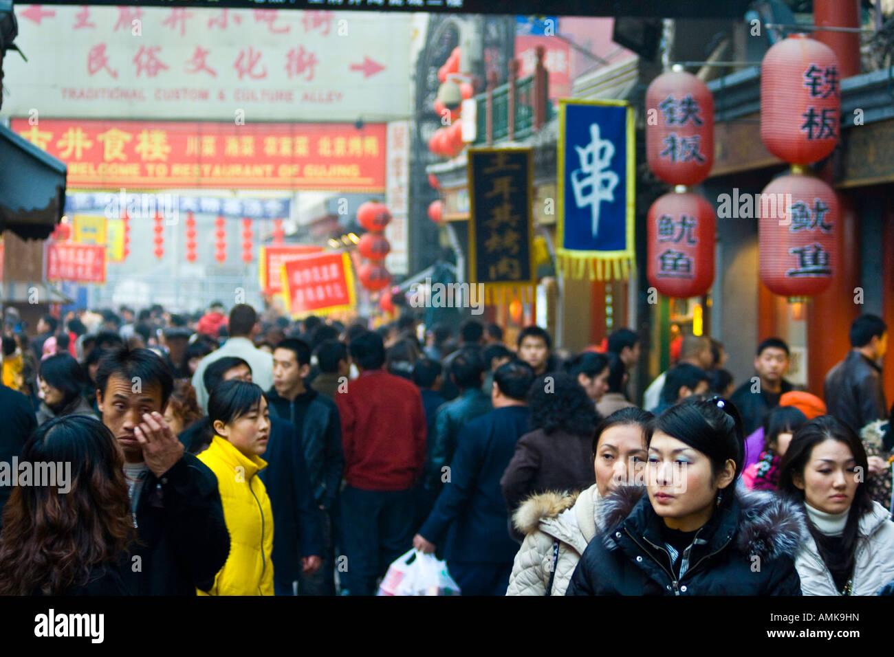 Wangfujing Xiaochijie Snack Street Beijing China - Stock Image