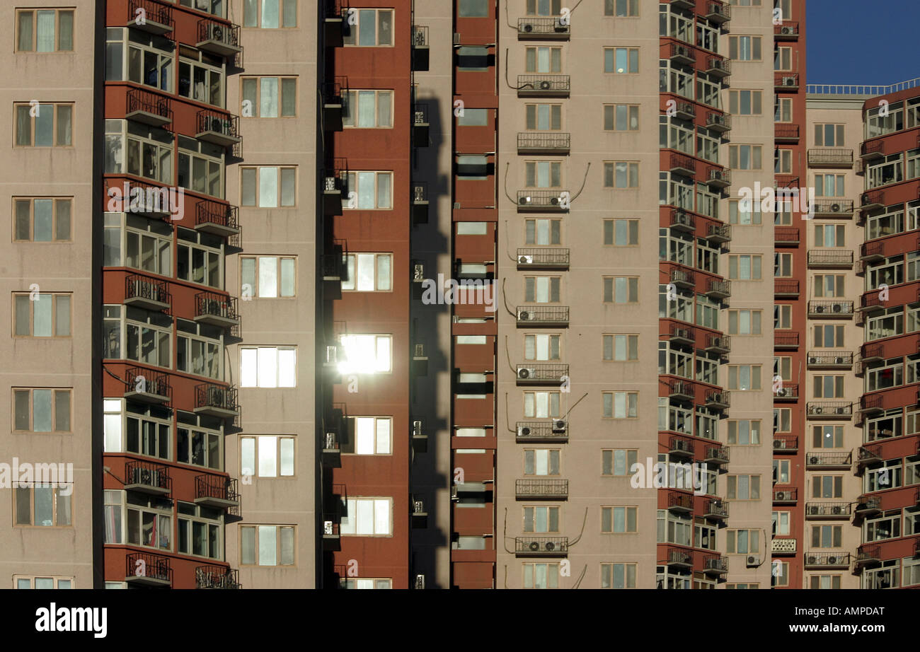 A multistorey building in Beijing, China - Stock Image