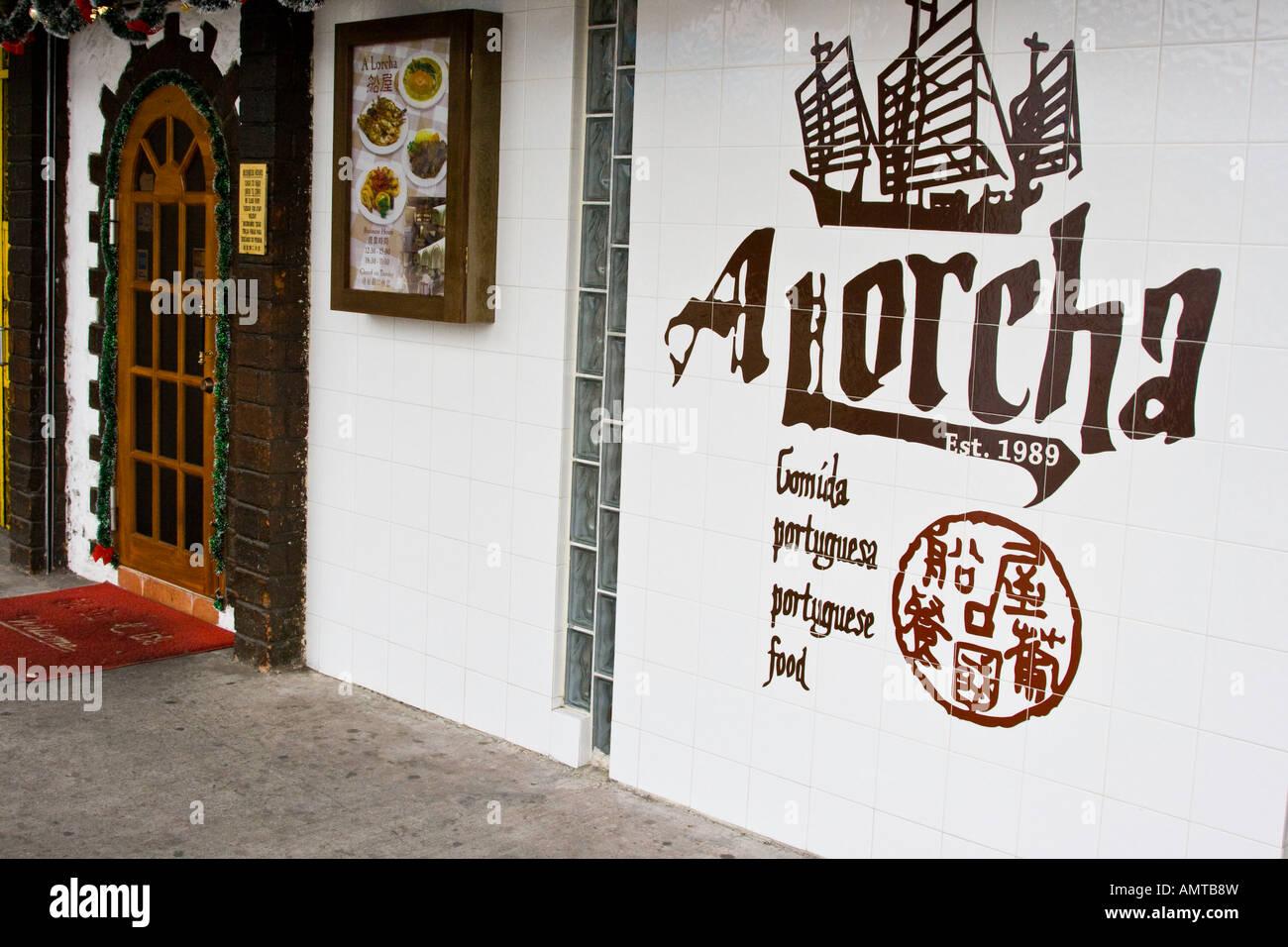 Macau Restaurant Stock Photos & Macau Restaurant Stock Images - Page ...