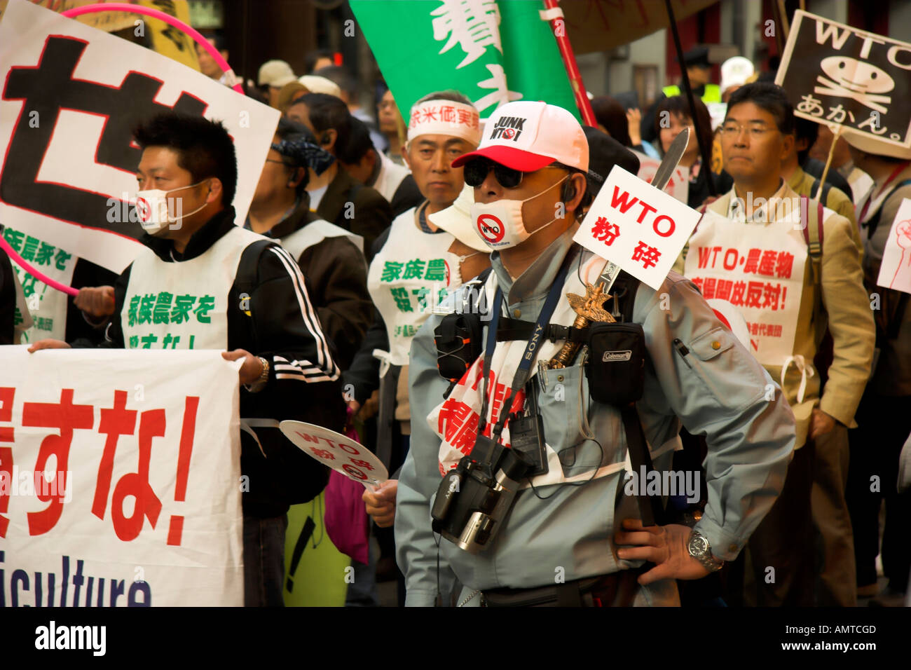 Hong Kong - China WTO protest in December 2005 during the WTO Summit. - Stock Image