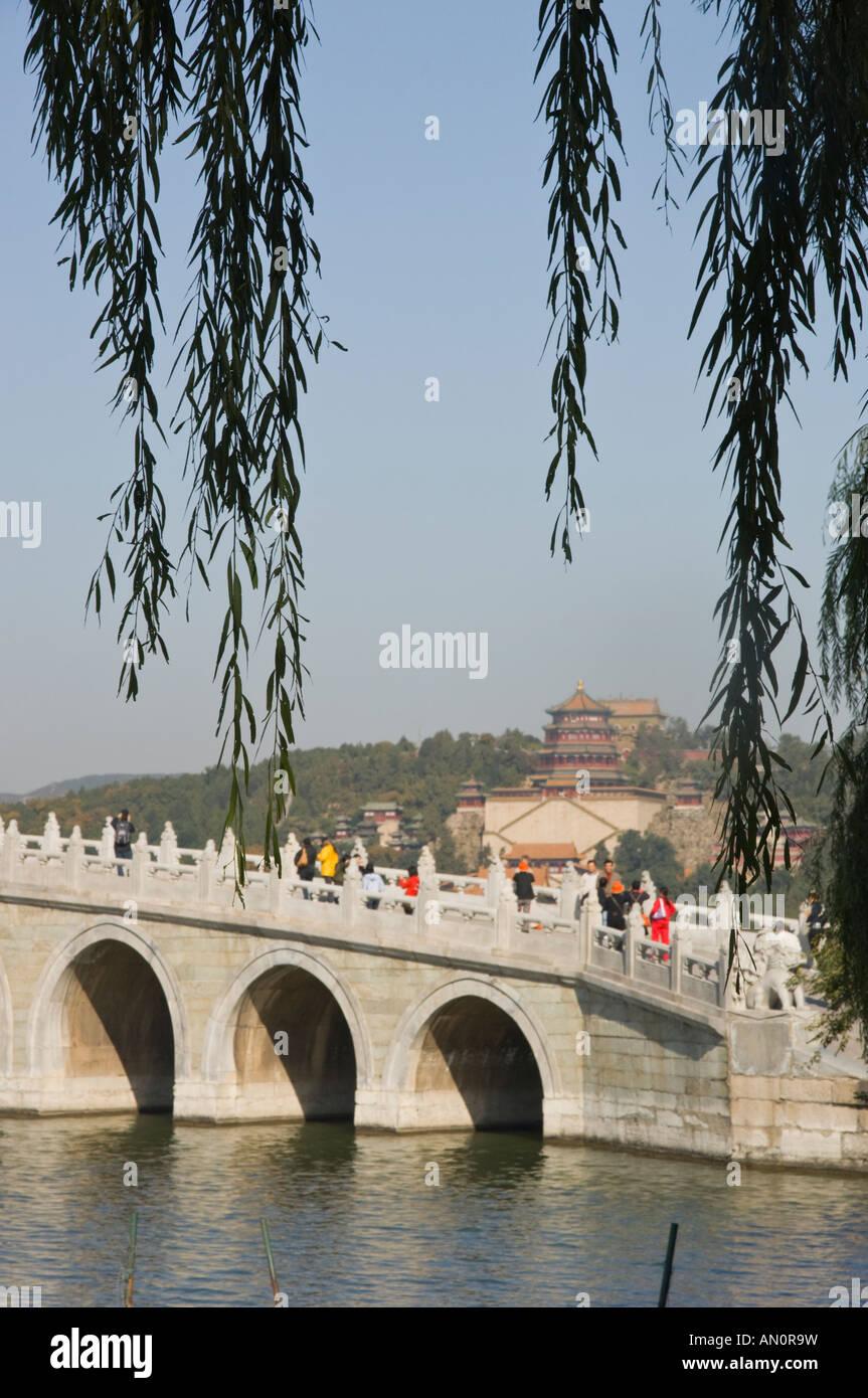 China Beijing The Summer Palace Kunming Lake Seventeen Arch Bridge - Stock Image