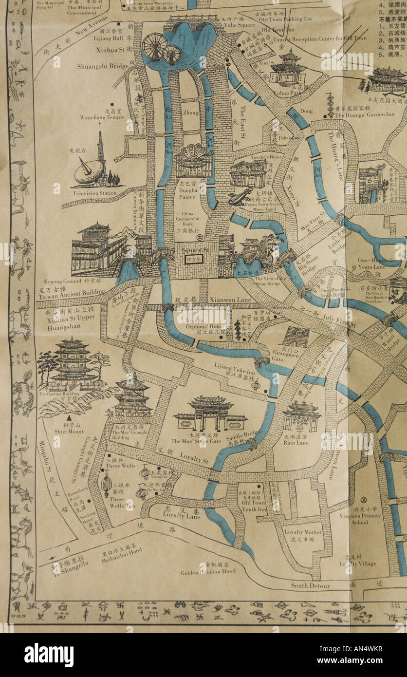 China Yunnan Lijiang Old town close up of tourist map in english and chineese with illustrations - Stock Image