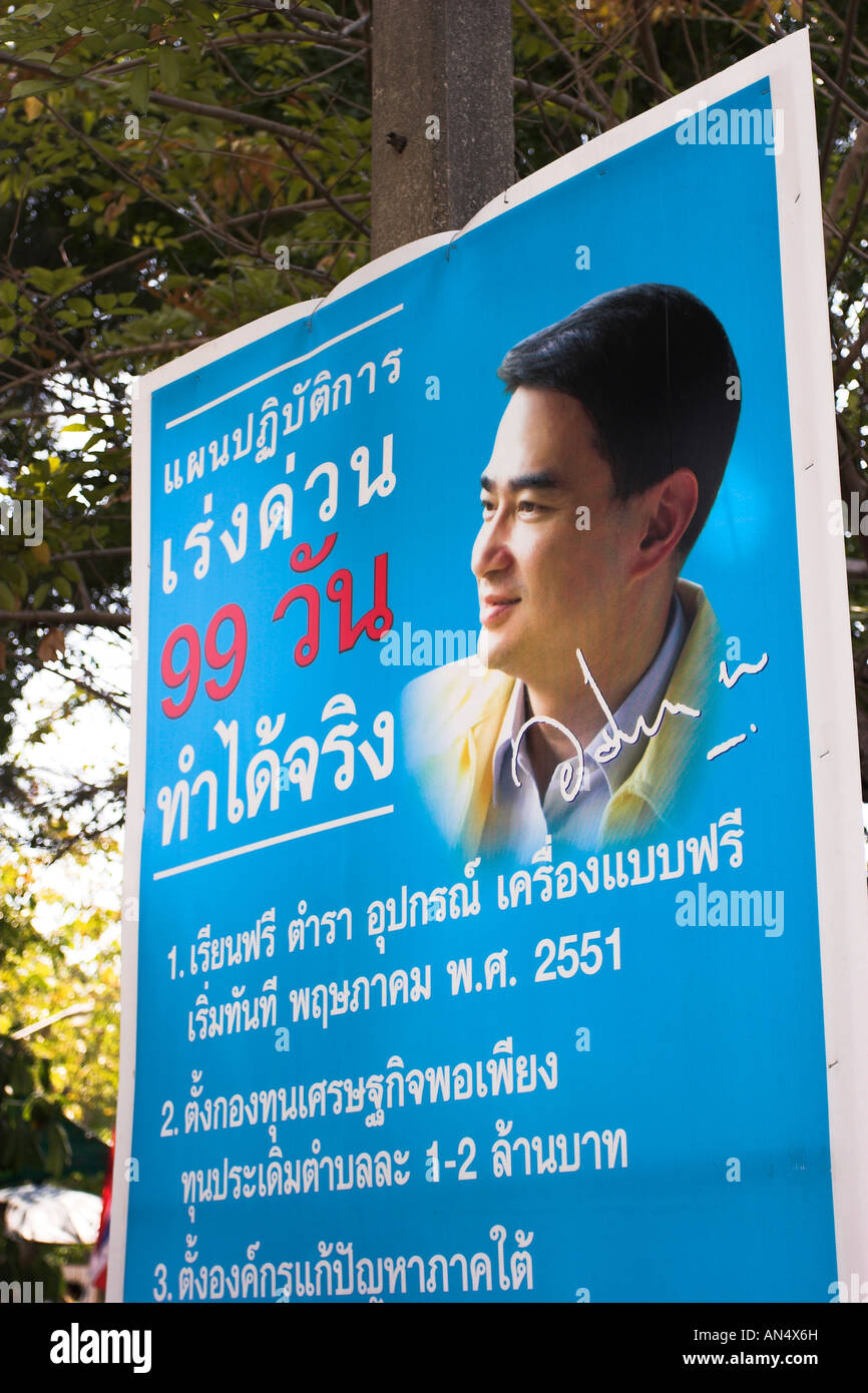Thailand Democrat party's poster on 2007 election day - Stock Image