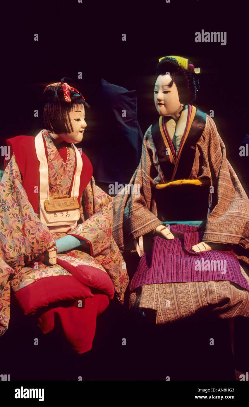 The Bunraku Doll Performance In Tokushima Japan Asia Stock Photo Alamy