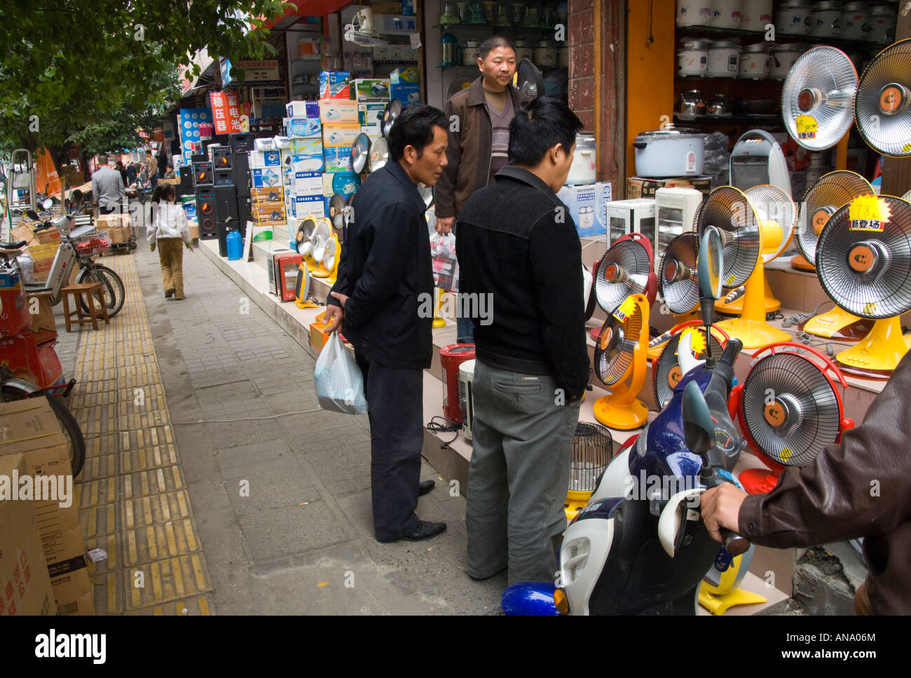 China Chengdu city center typical electrical appliance shops street - Stock Image