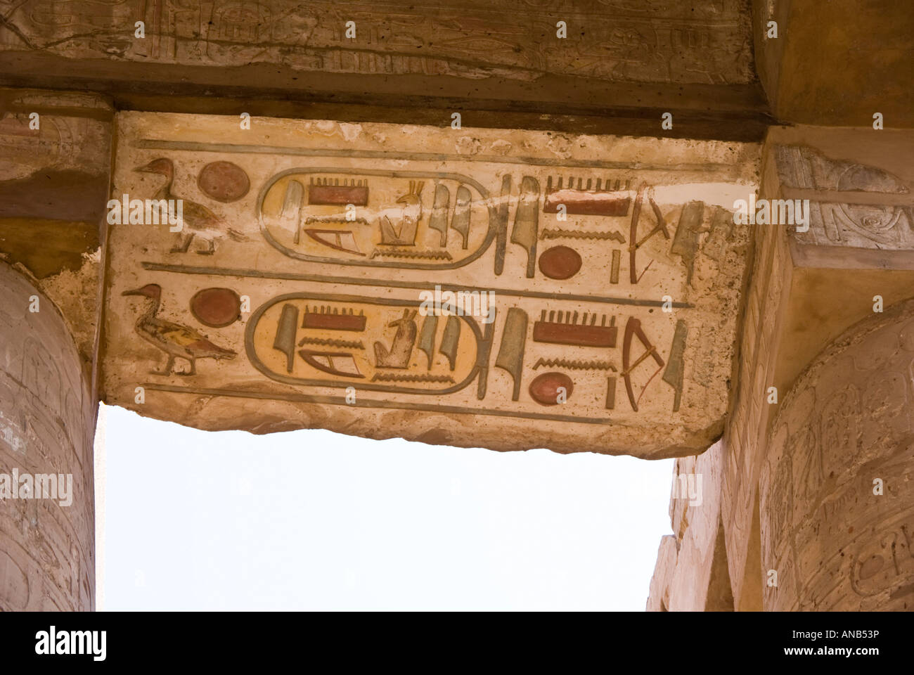Egypt Luxor Karnak Temple surving parts of the Great