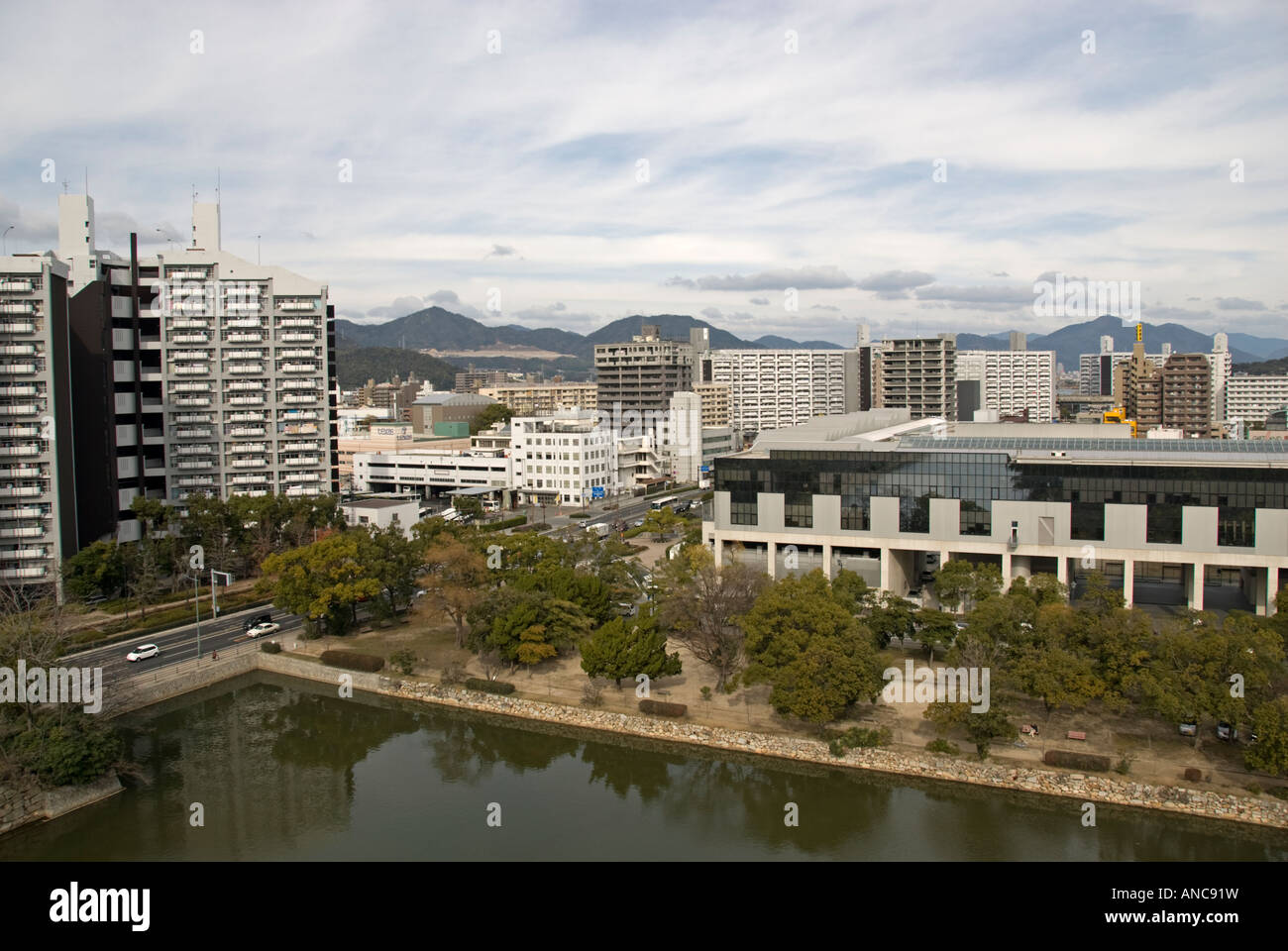 Hiroshima, Japan. View from top of Hiroshima castle showing modern city - Stock Image