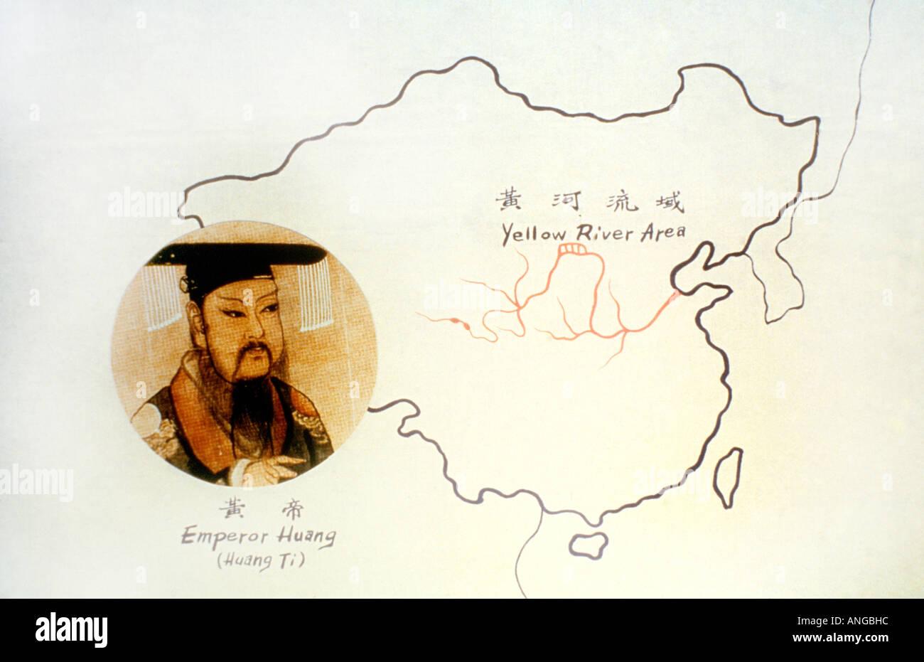 Taiwan Emperor Huang And Yellow River ( Yuang Ti ) - Stock Image