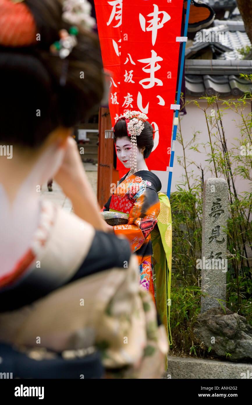 Maiko (apprentice Geisha), Gion district, Kyoto, Japan - Stock Image
