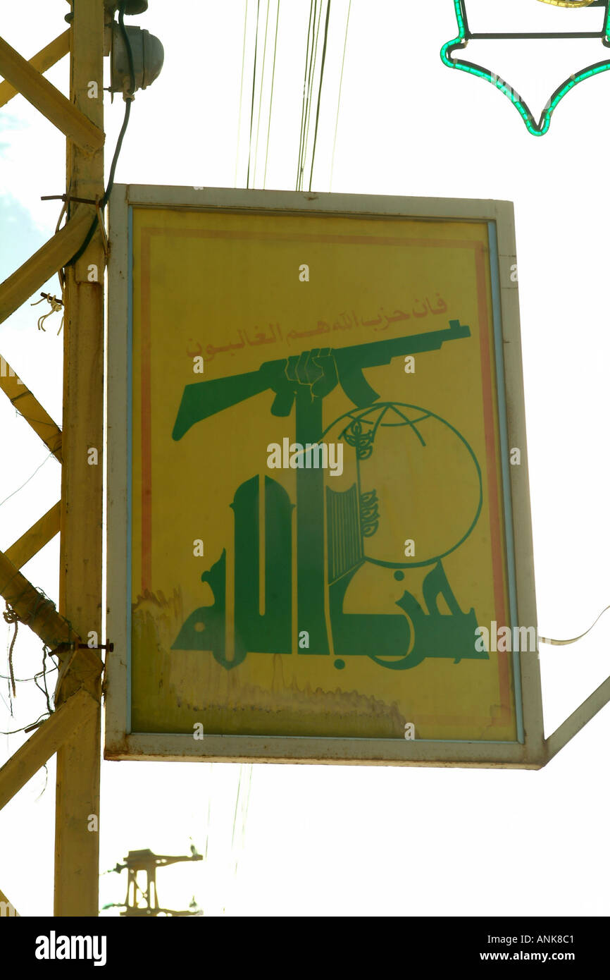 Hezbolla Hezbollah flag in Lebanon - Stock Image