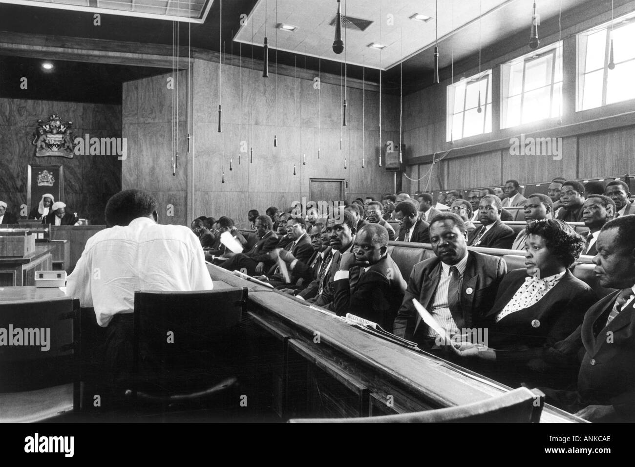 The Malawian Parliament in Zomba The picture is taken during UDF s first periode and it is the opposition MCP in the picture - Stock Image
