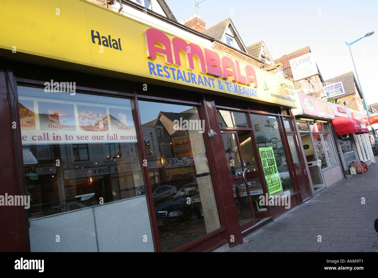 Halal Restaurant City Road Cathays Cardiff Suburbs South Wales Stock Photo Alamy