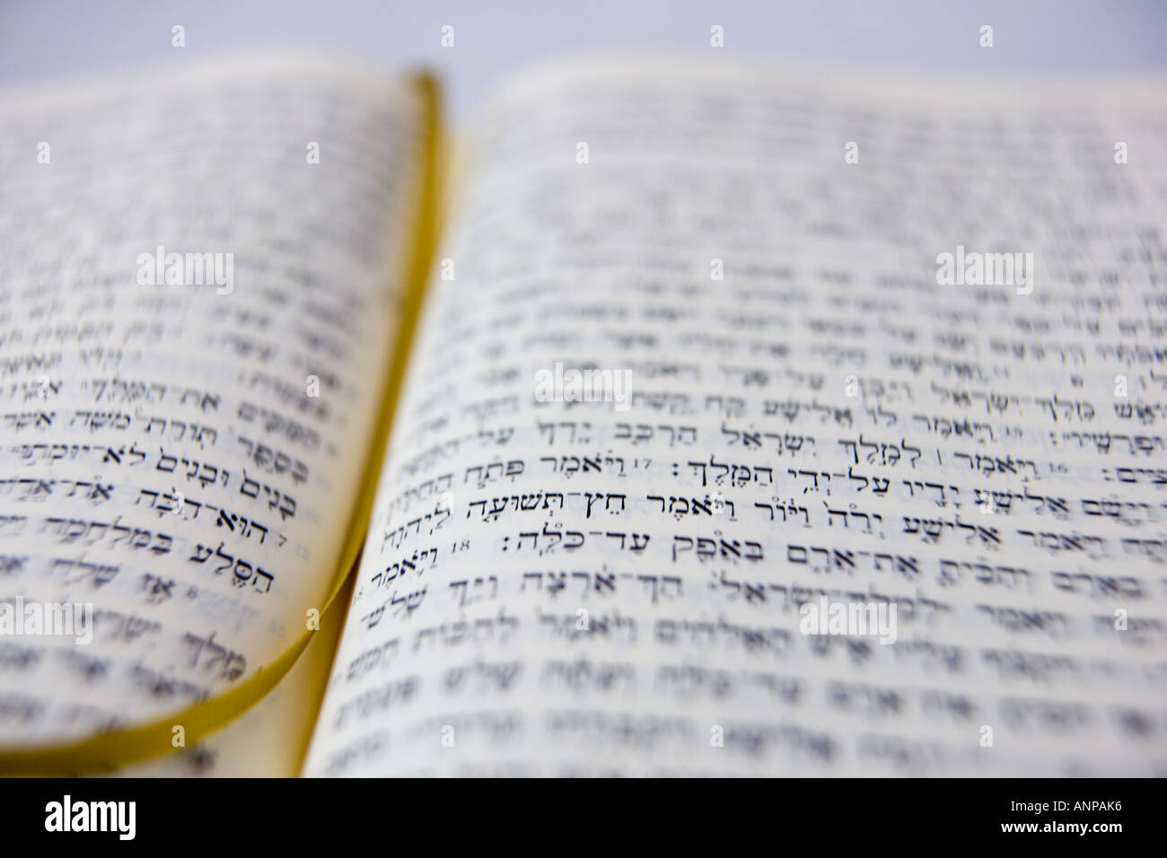 Page of Hebrew Bible - Stock Image