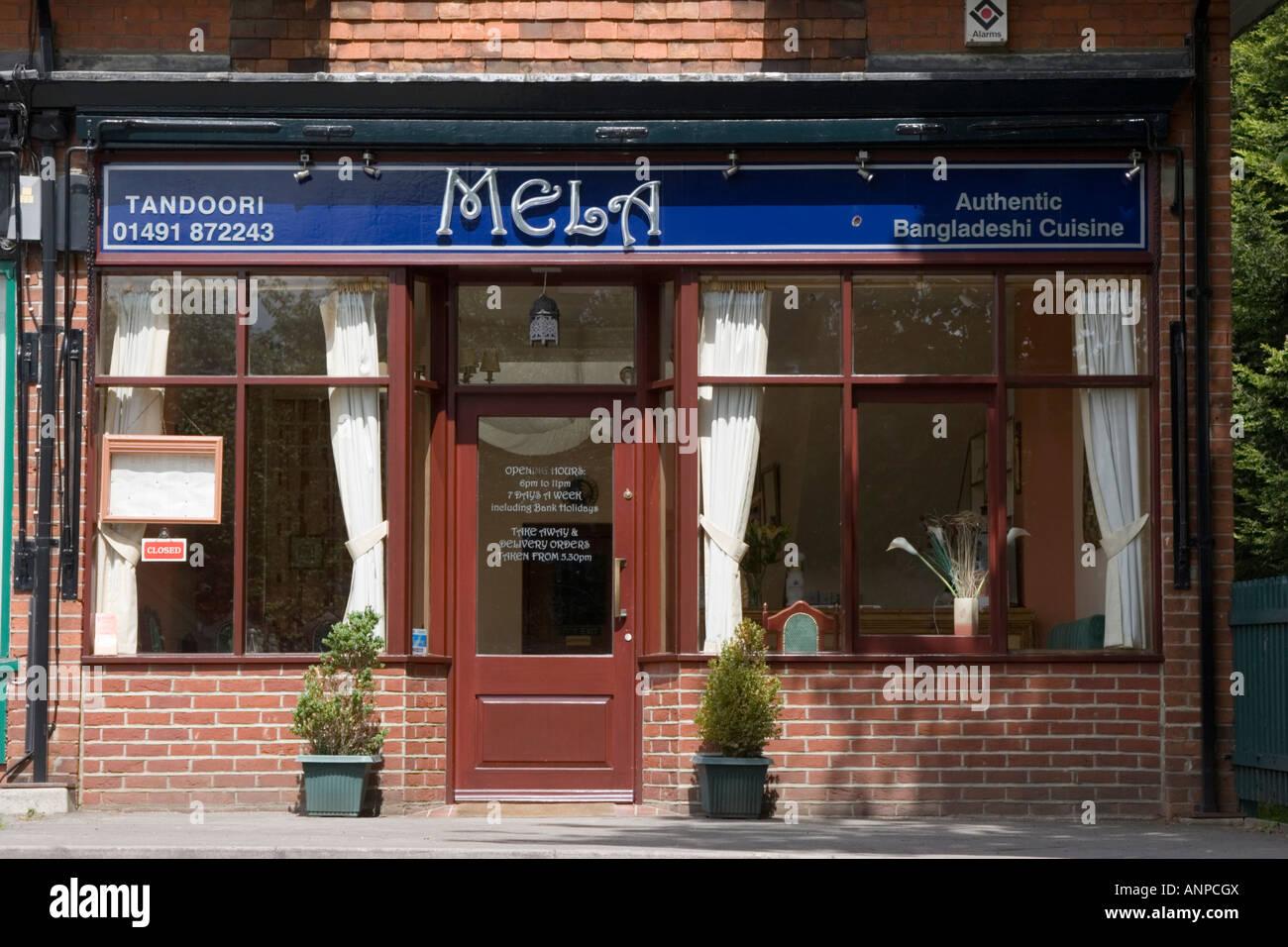 Mela Restaurant London