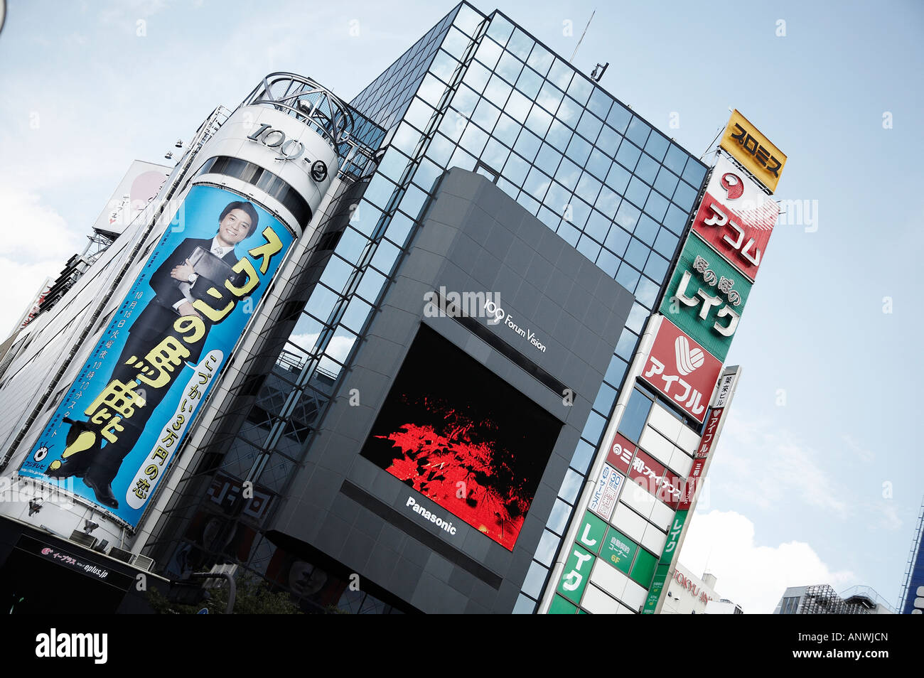Shibuya neon lights and advertising in tokyo - Stock Image