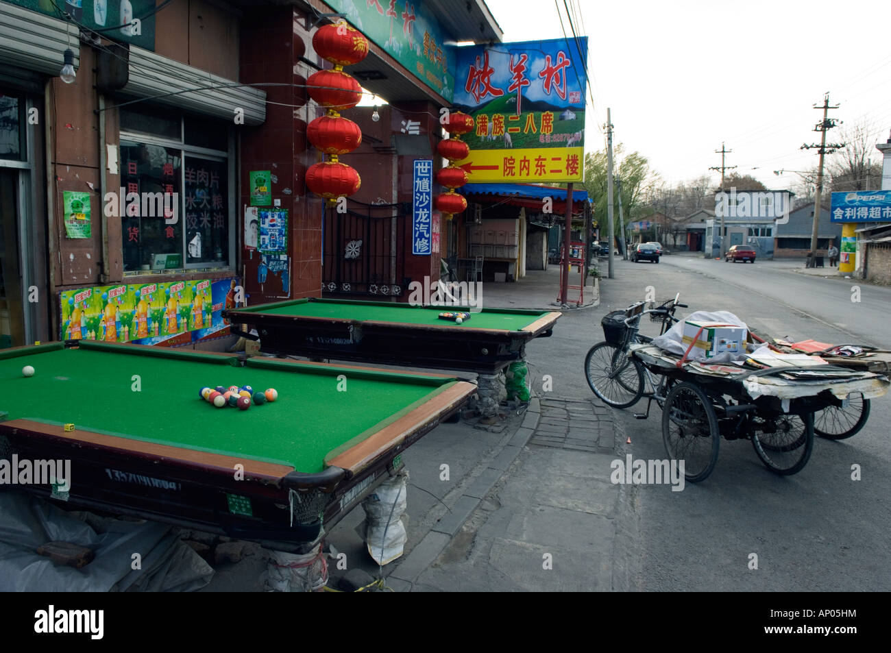 Pool Tables Outside On The Street Of A Local Neighbourhood Beijing China