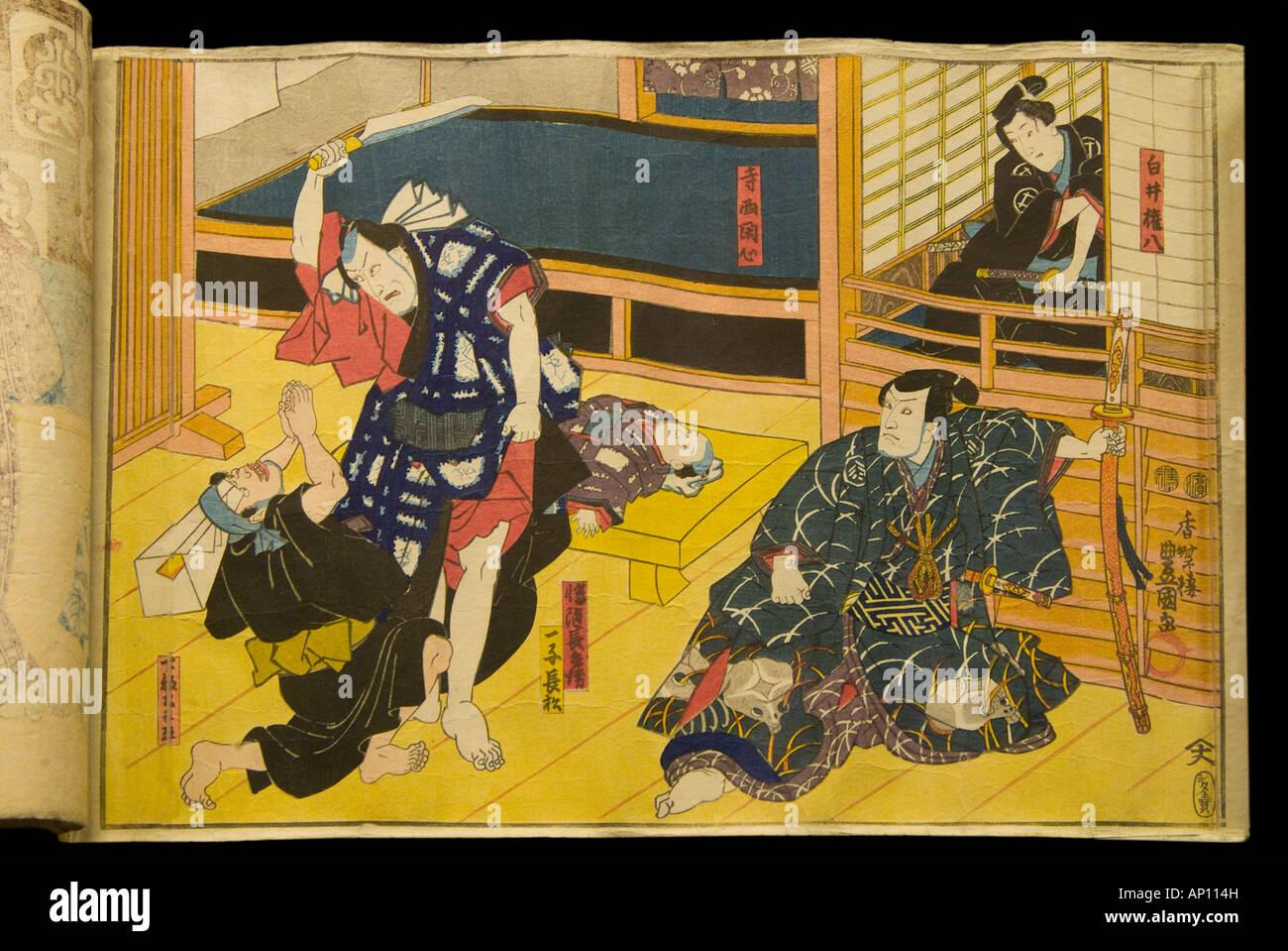 print from play sukeroku irohano hanami doki at nakamura 1850 kunisada sukeroku - Stock Image