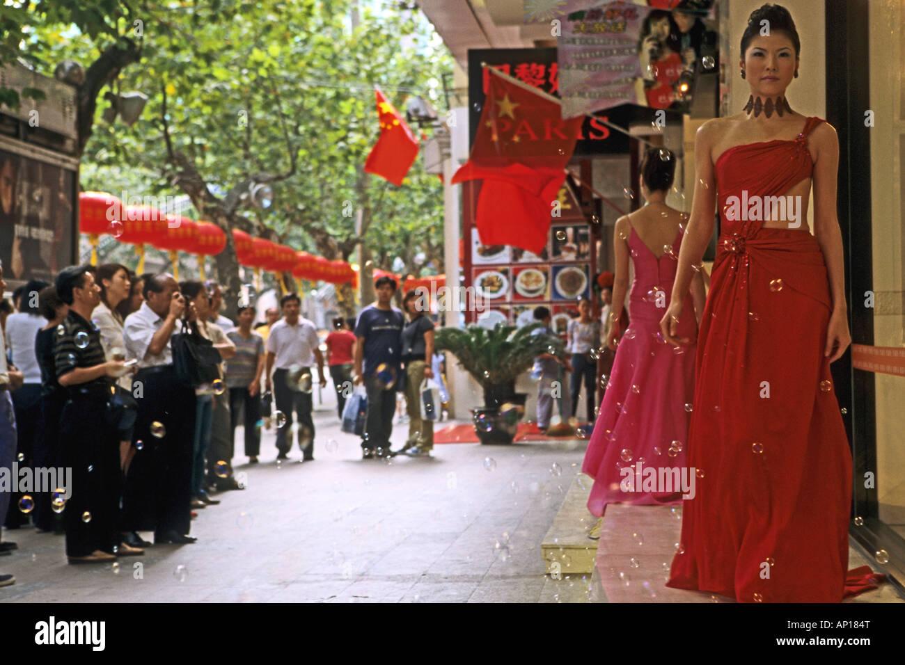 Dress Display Shops Stock Photos & Dress Display Shops Stock Images ...