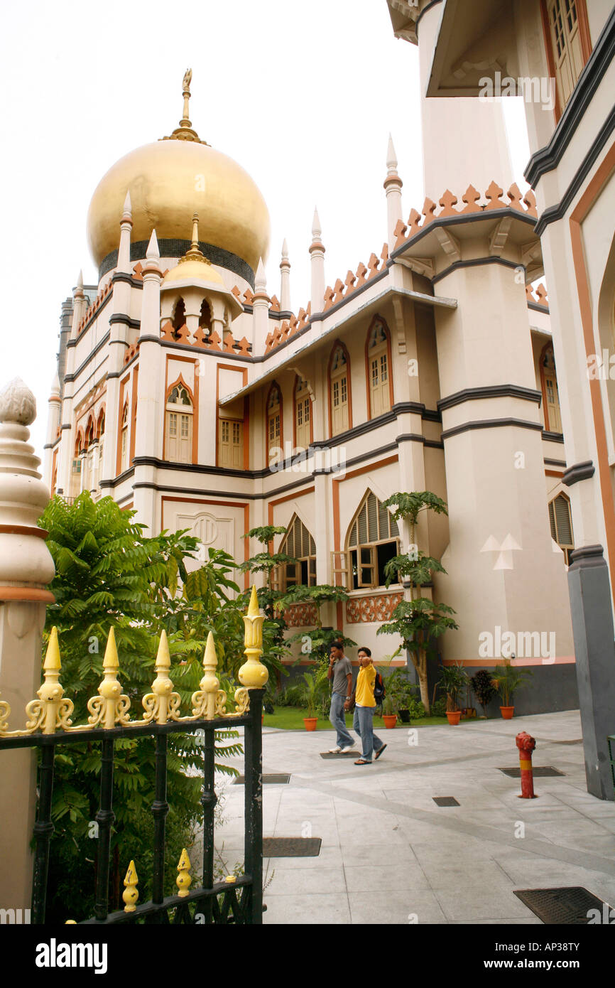 Sultan Mosque, Kampong Glam, Singapore - Stock Image