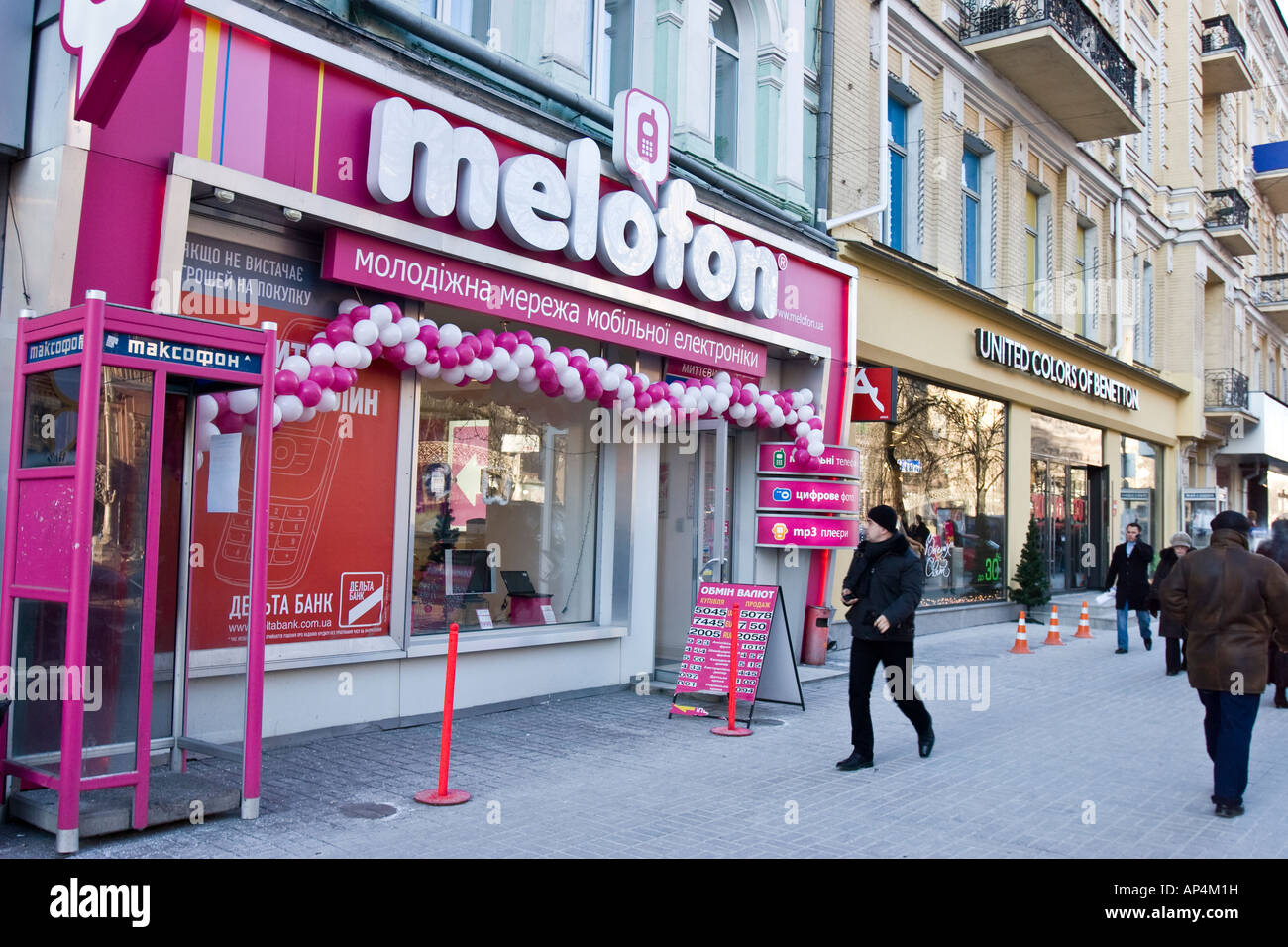 Mobile phone shop MELOFON in Kiew Ukraine - Stock Image