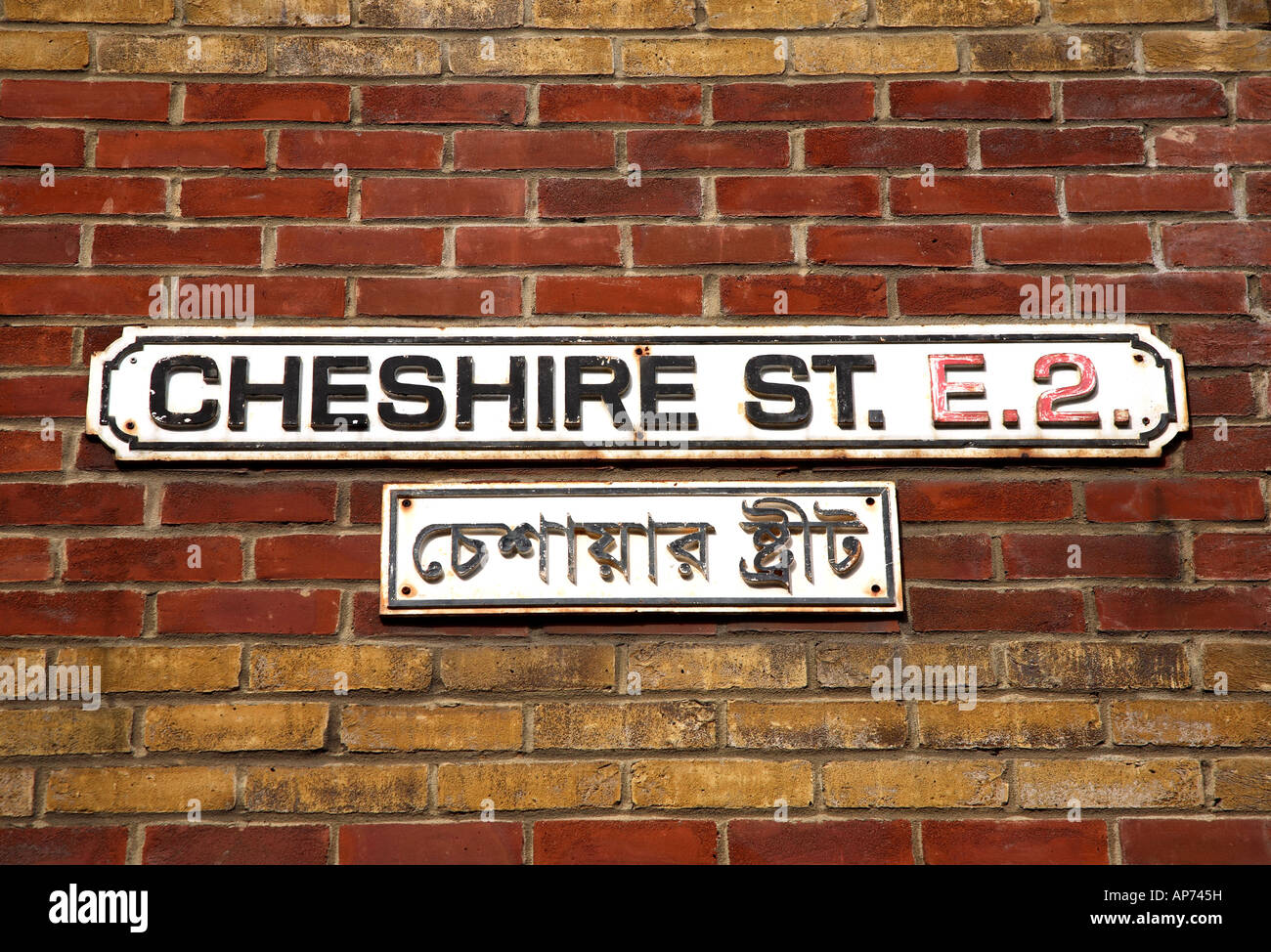 Street Sign In Bengali And English Stock Photos & Street