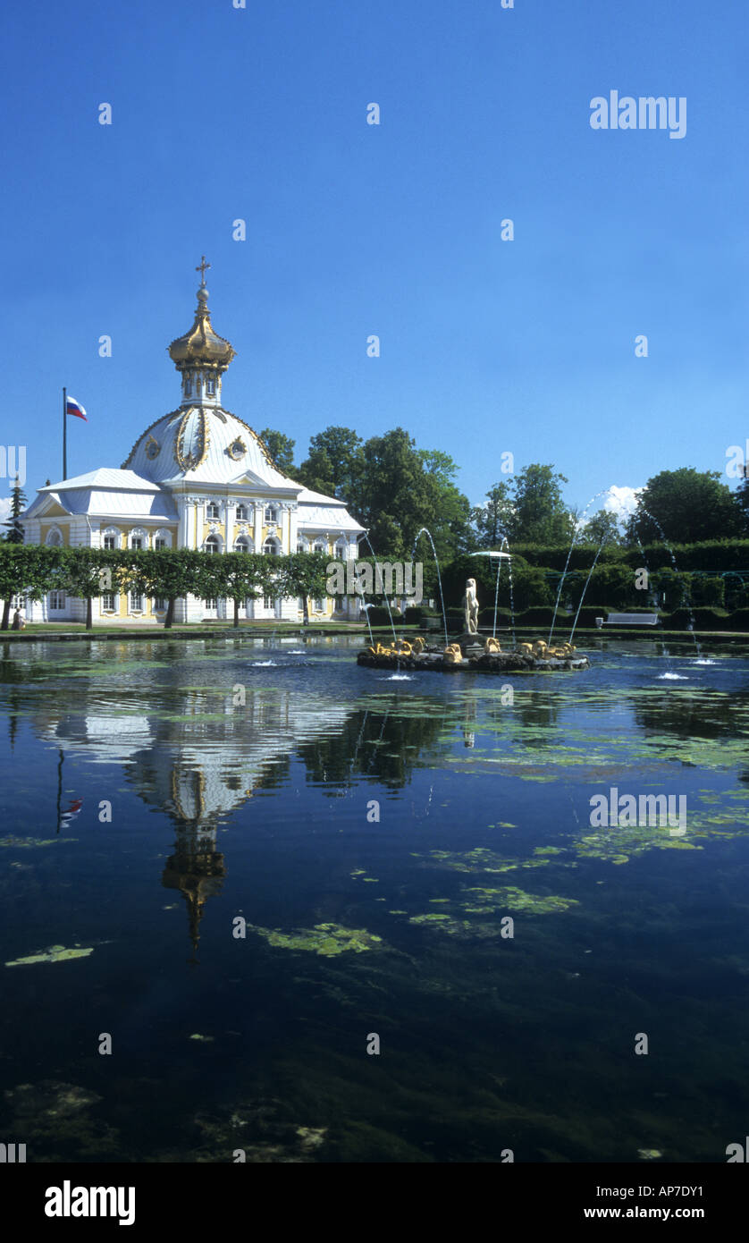 reflections in the Lake at  Peterhof Palace, St Petersburg ,Russia - Stock Image
