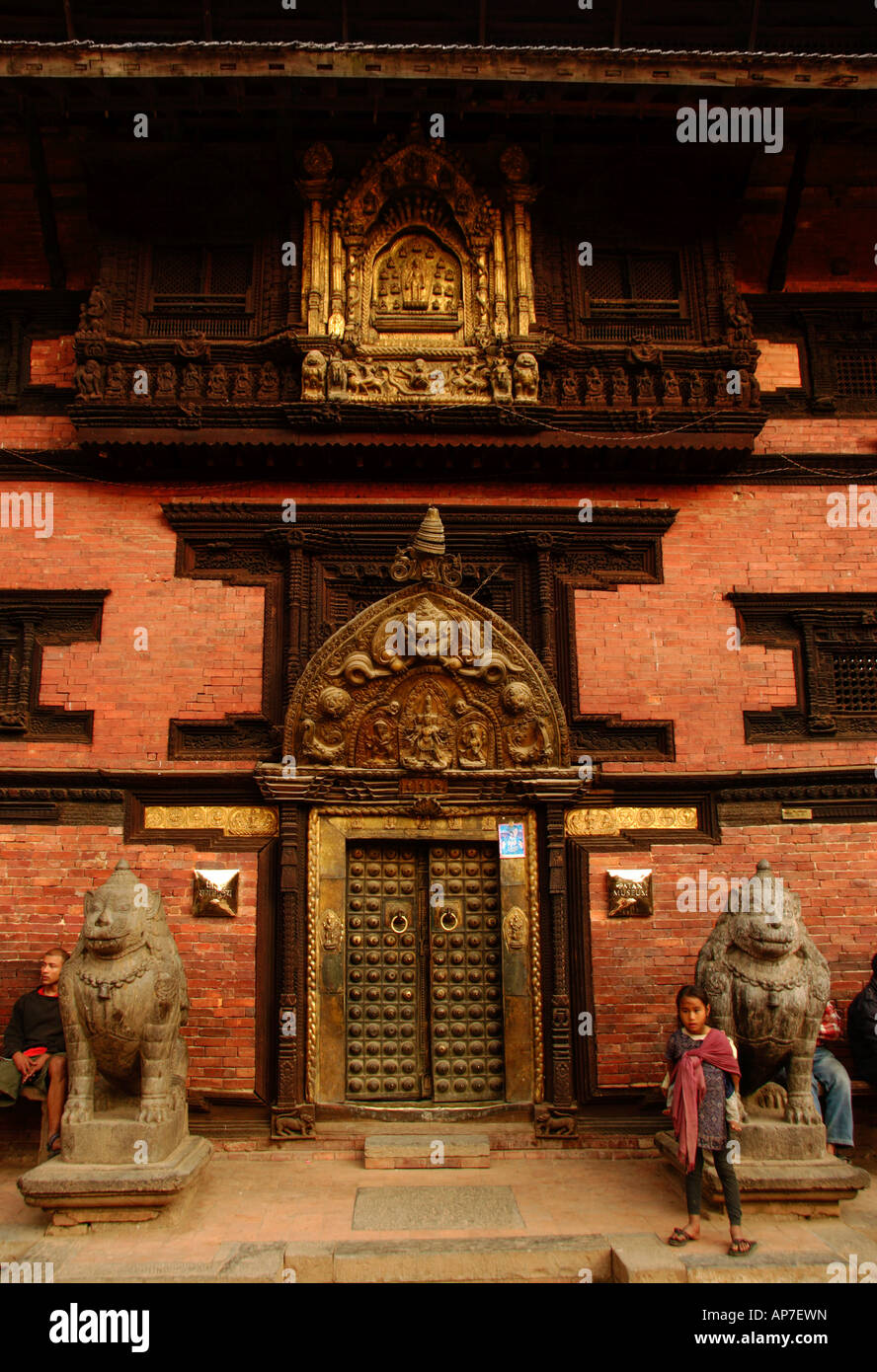 Historical entrance to Patan Museum Stock Photo