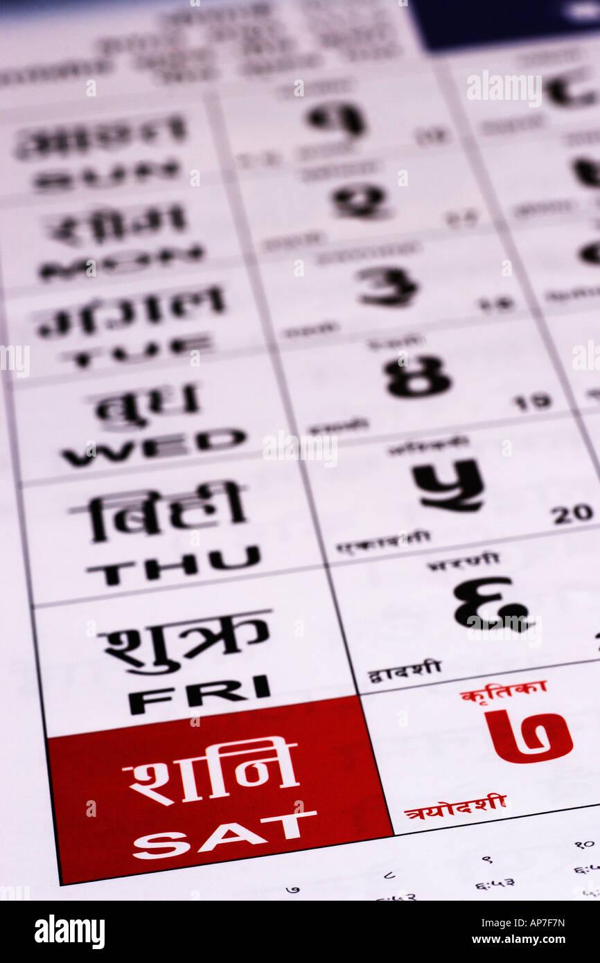 Hindu Calendar Vikram Samvat Stock Photos & Hindu Calendar