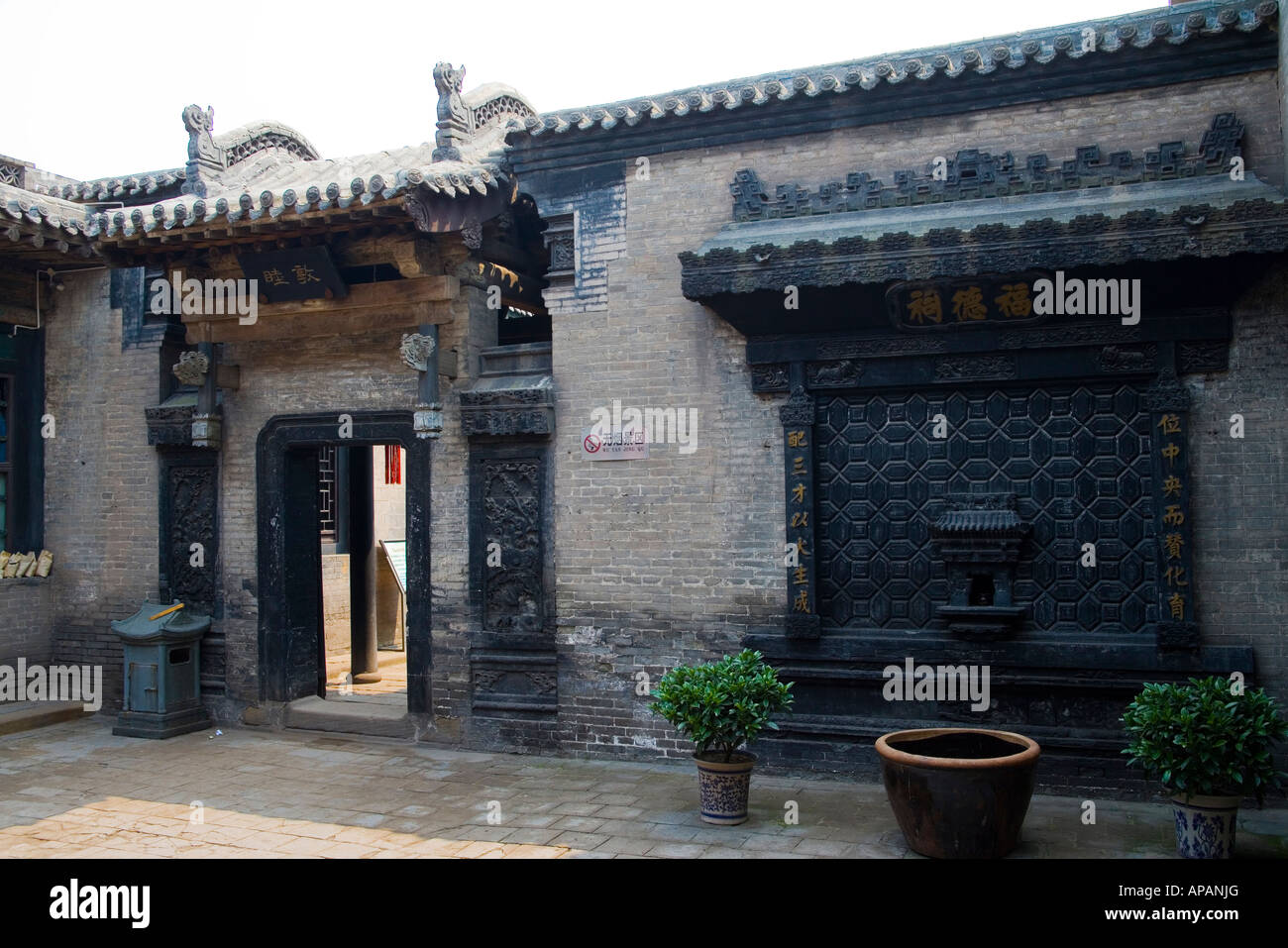 The Yard of Qiao Family-a wealthy family of that period named Qiao Shanxi Stock Photo
